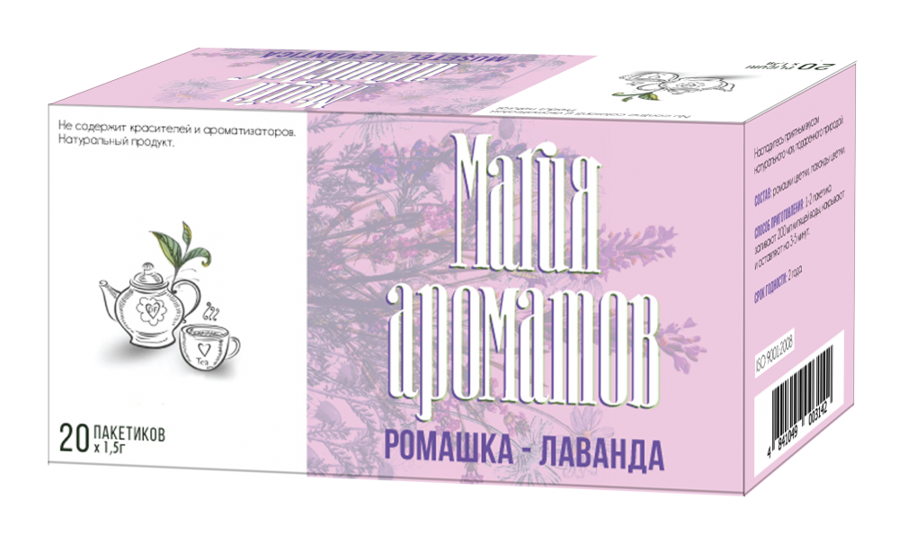 Купить РОМАШКА-ЛАВАНДА 1,5 №20
