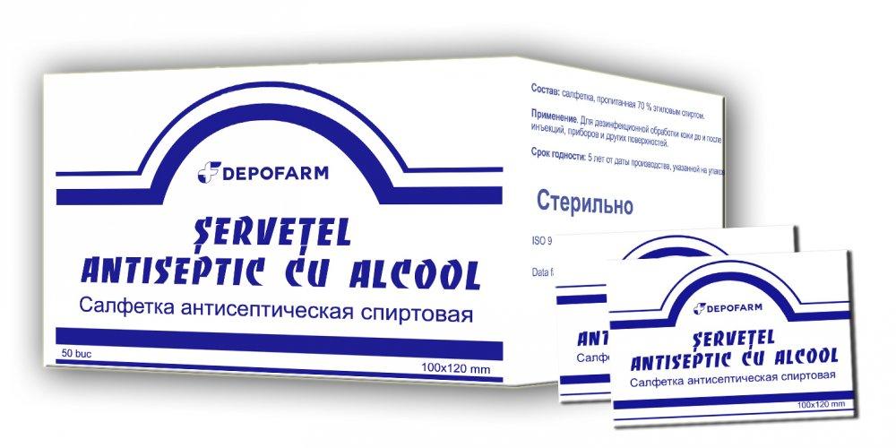 Купить САЛФЕТКИ АНТИСЕПТИЧЕСКИЕ спиртовые 100х120 мм 50 шт