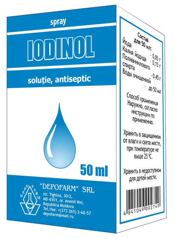 Купить  Йодинол, спрей 50 мл антисептик