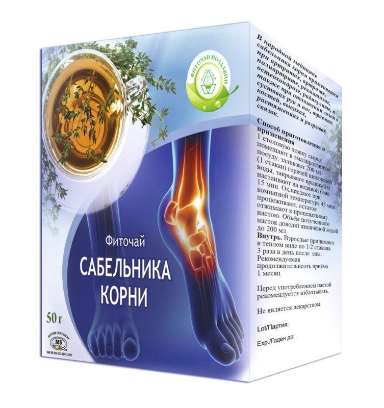 Купить САБЕЛЬНИКА КОРНИ фиточай 50 г