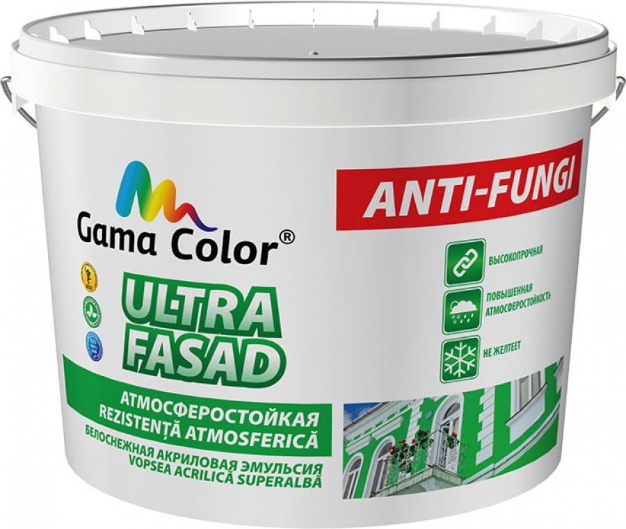 Купить Белоснежная акриловая эмульсия Gama-Color Ultra FASAD