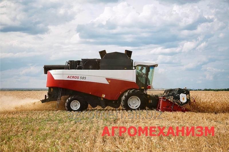 Купить Зерноуборочный комбайн Acros 585   550