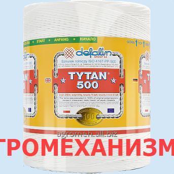 Купить Шпагат Tytan 500
