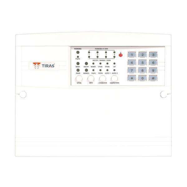 Buy Fire alarm equipment
