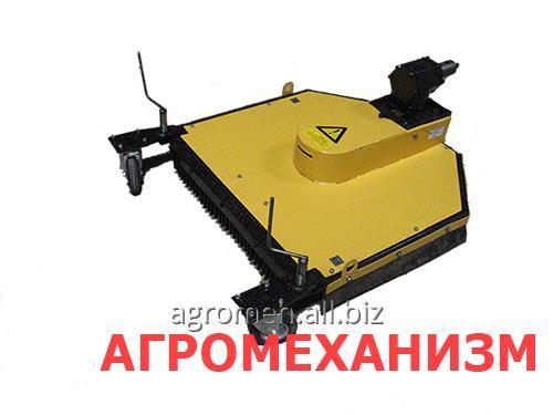 Купить Косилка роторная крм-2