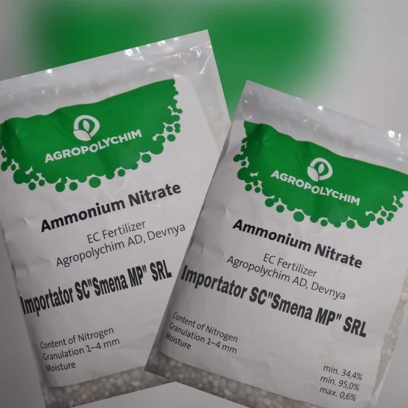 Buy Ammoniac saltpeter