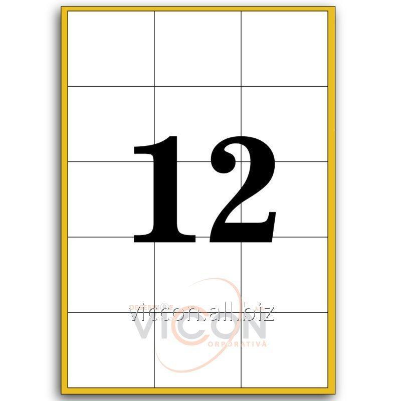 Купить Этикетки самоклеящиеся белые, 12 на листе. Размеры: 70 x 74 mm