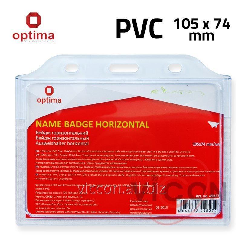 Купить БЕЙДЖ ПЛАСТИКОВЫЙ ГОРИЗОНТАЛЬНЫЙ, 105 x 74 mm, PVC+ABS, OPTIMA