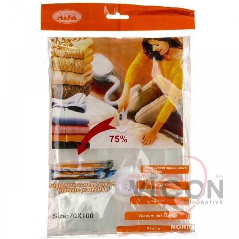 Купить Вакуумный пакет для одежды VACUUM BAG 70 х 100 см