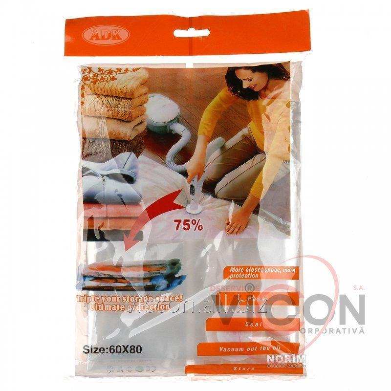 Купить Вакуумный пакет для одежды VACUUM BAG 60 х 80 см