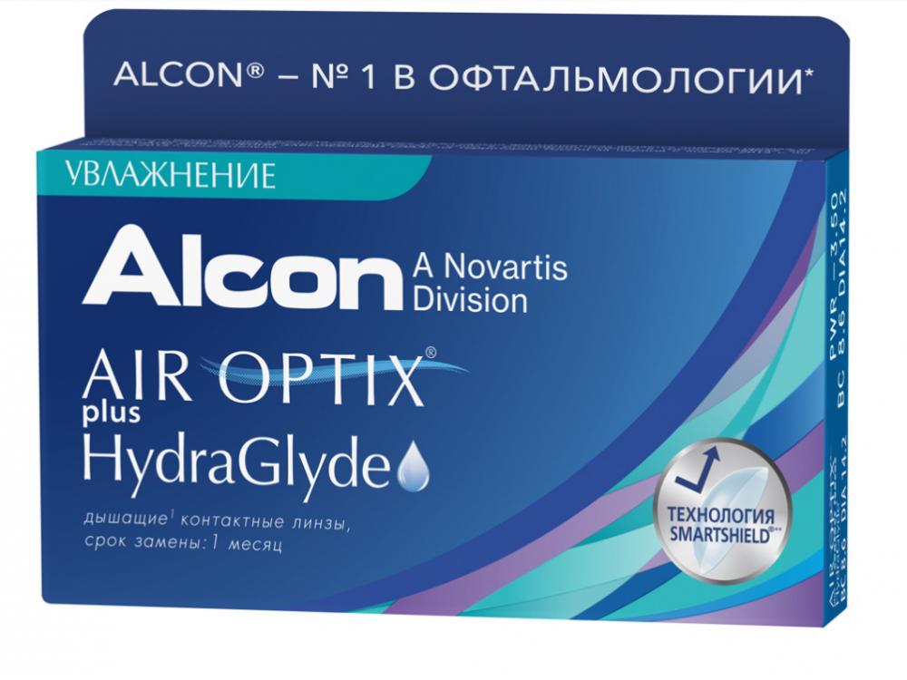 Купить Контактные линзы Air Optix Hydra Glyde (6 шт. в уп.)