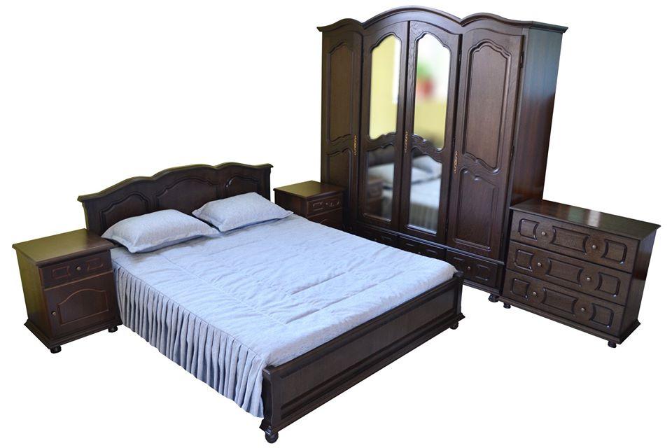 Купить Dormitor Rotemburg