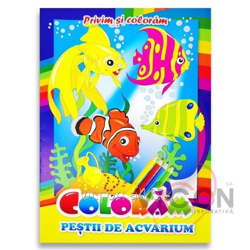 Купить Детская книжка раскраска - АКВАРИУМ