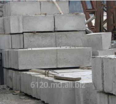 Купить Изделия бетонные