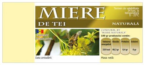 Купить Этикетки для Липового мёда, 100 шт
