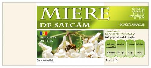 Купить Этикетки для Акациевого мёда, 100 шт