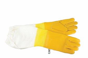 Купить Перчатки кожаные с нарукавниками и вентиляцией