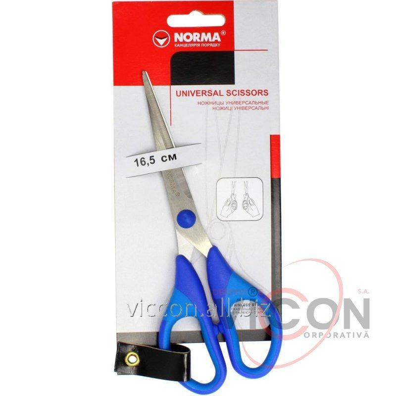 Купить Ножницы офисные Norma 16,5 см ручка с резиновой вставкой 4232
