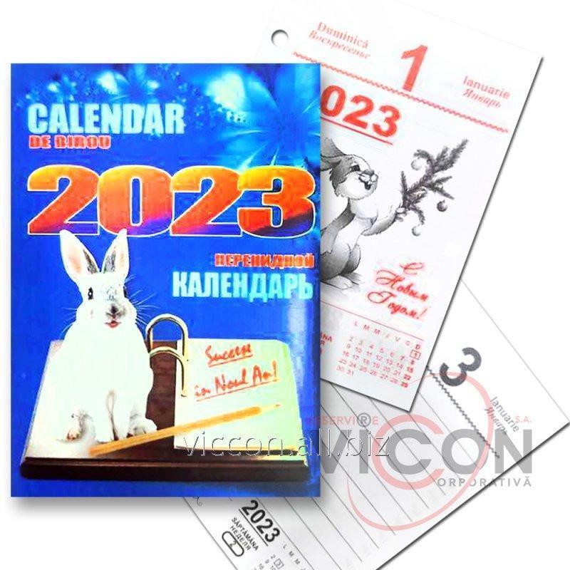 Купить Календарь перекидной на 2021 год