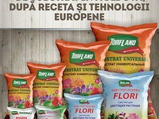 Купить Torfland Universal 20L