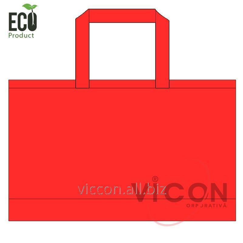 Купить Эко-Сумка майка с расширенным дном PL, 53х65 см, плотность 80г.