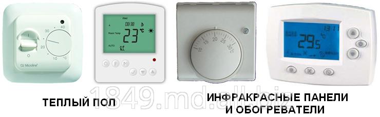 Buy Temperature regulators - electromechanical, electronic, programmable