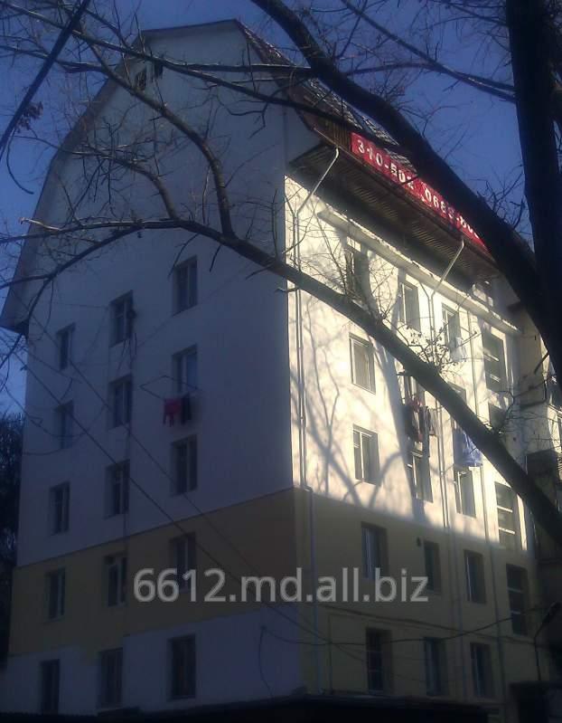 Купить Одно-комнатная квартира 19М/AD39-3