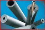 Теплоизоляция для трубопроводов