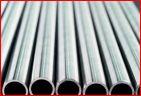 Трубы электросварные газопроводные