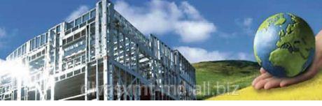 cumpără Articole constructie din metal