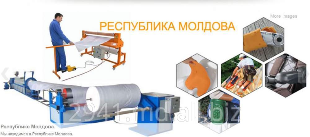 Buy Films polyethylene in Moldova