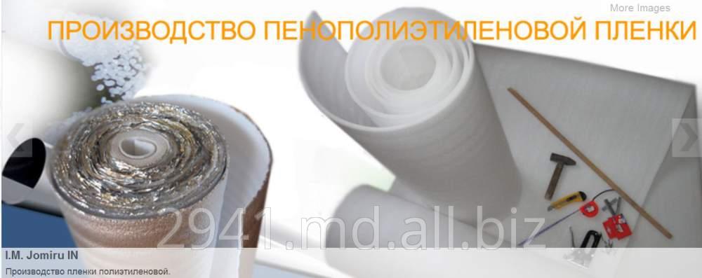Buy Production of a film polyethylene