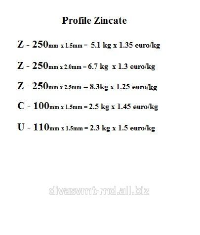 Profile Zincate  С   Z   profil   оцинкованные профиля С Z профиль