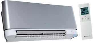 Buy The Daikin FTXG-J conditioner is awarded in a number of the nominations of the award iF Product Design Award