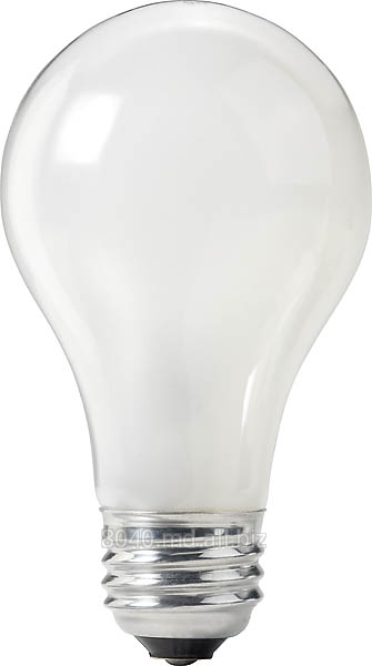 Buy Lamps are energy saving