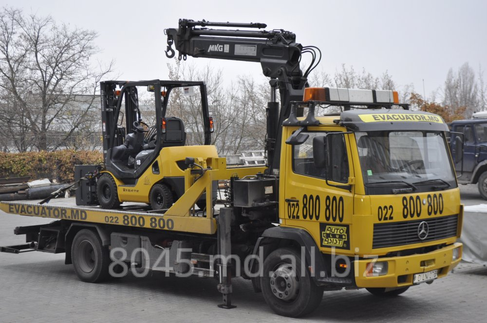 Buy SERVICES OF THE TOW TRUCK 24/24
