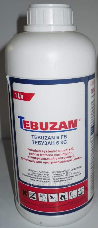 Купить Тебузан