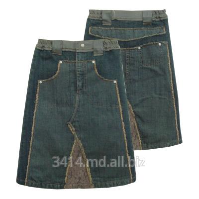 Купить Одежда для подростковой группы