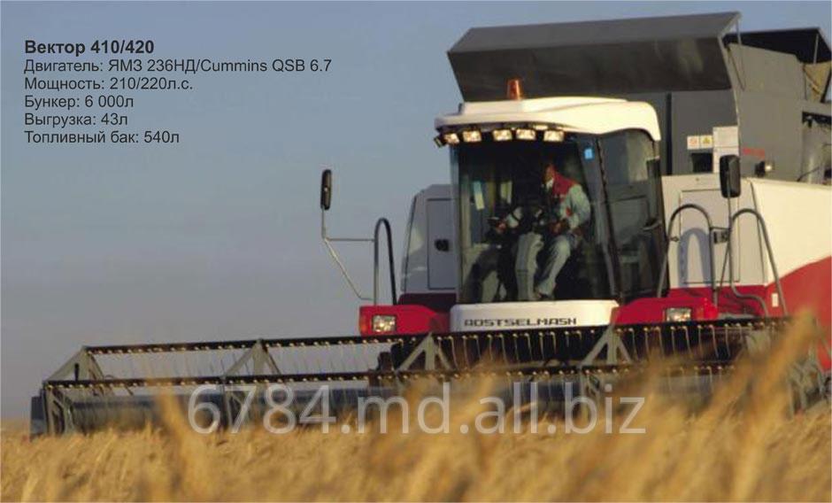 Купить Комбайн зерноуборочный