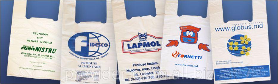 Пакеты полиэтиленовые с логотипом,Sacosa tip  maiou,Sacose la comanda