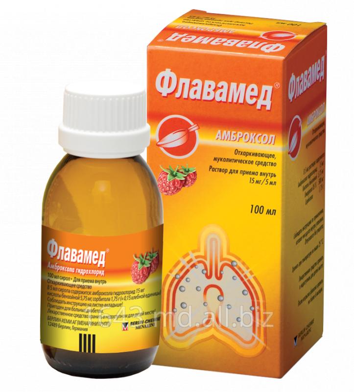 ibuprofen cu vene varicoase