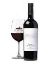 Купить Вино Негру де Пуркарь