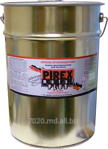 Buy Paint fireproof for metal