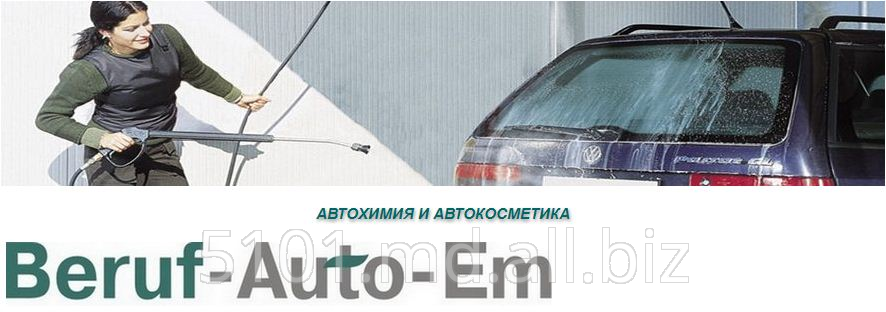 Buy Auto chemical goods