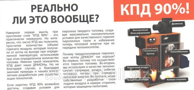 Купить Теплогенераторы