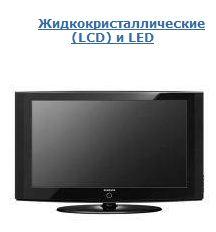 Buy TVs in Chisina
