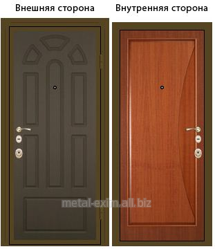 Buy Doors metal