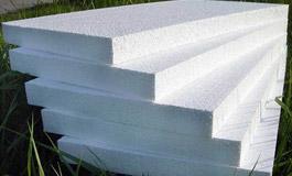 Купить Пенопласт в Молдове М-15, М-25 (плотность 15-16 кг/м³), М-35 (плотность 25-26 кг/м³)