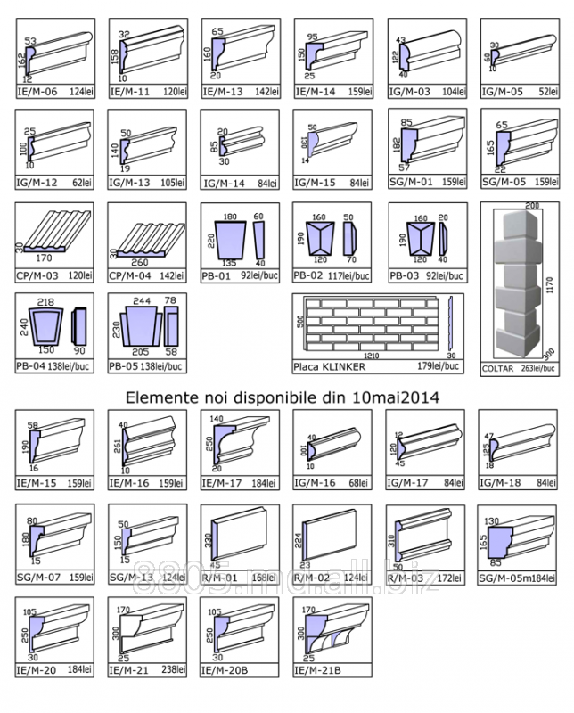 Buy Pilasters