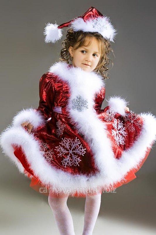 Купить Детские карнавальные костюмы,Salon Carnaval pentru copii Chisinau,Costume de carnaval pentru copii Chisinau